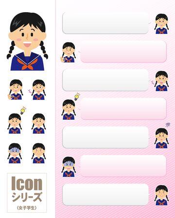Icon Series_Schoolgirl