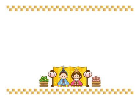 Hinamatsuri Template