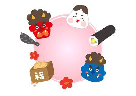 Setsubun Frame Çizim