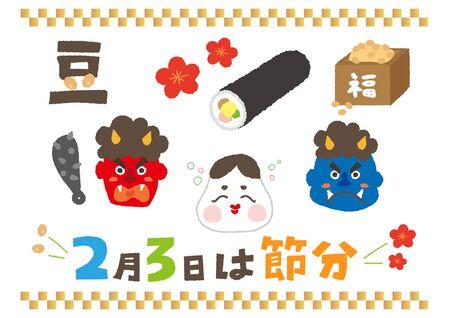 Setsubun Set Summary