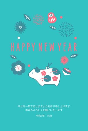 2021 Reiwa New Year's card material