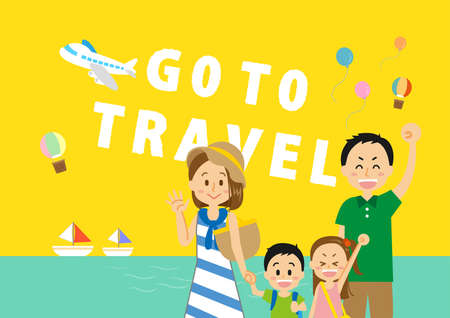 Travel Promotion Poster (go to campaign)