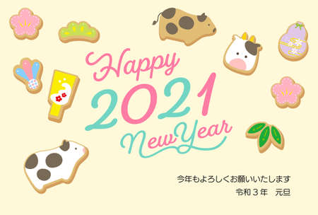 2021 Reiwa3 New Year's card material beef bowl