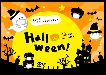 Corona's Halloween Poster