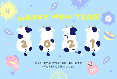 2021 Reiwa 3 New Year's card material year