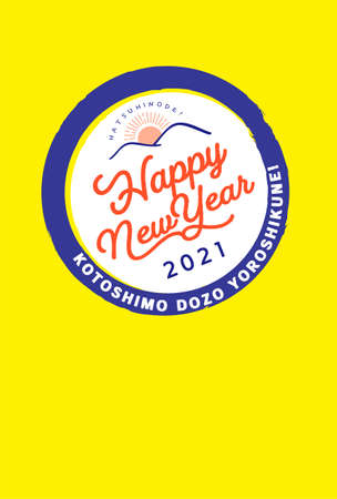 2021 Reiwa 3 New Year's Card Materials