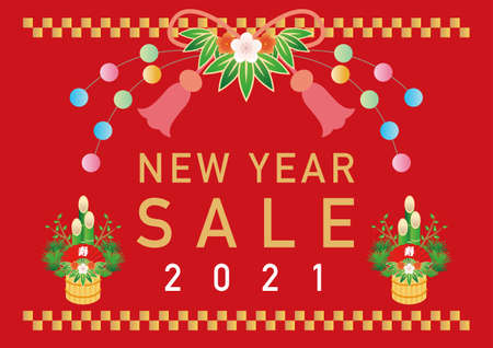 New Year's First Sale Material 2021 Ilustracja