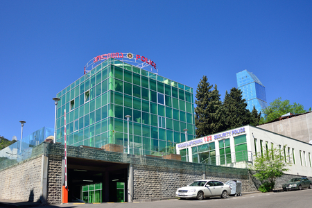 TBILISI, GEORGIA - MAY, 2016: police station in Tbilisi.