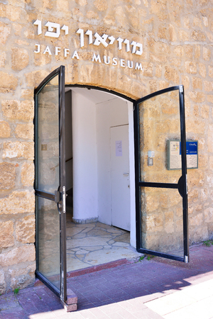 archeological: TEL AVIV, ISRAEL - APRIL, 2017: museum of antiquities (Jaffa Museum), archeological museum located in the Old Saraya House in the Old City of Jaffa Tel Aviv, Israel Editorial