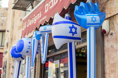 JERUSALEM, ISRAEL - APRIL 2017: shop in Jerusalem, selling balloons with Israeli symbols, flag of Israel Editorial