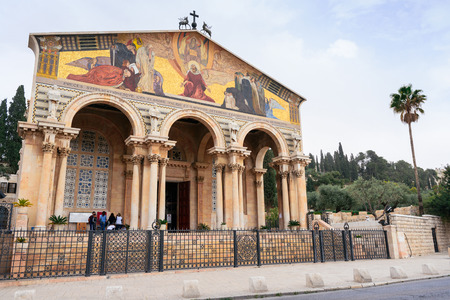 The church of All Nations on Olive Mountain in Jerusalem Stock Photo