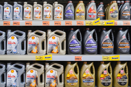 ST. PETERSBURG, RUSSIA - MARCH, 2019: retail, supermarket shelf with motor oils.