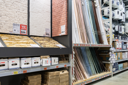 ST. PETERSBURG, RUSSIA - MARCH, 2019: building shop, finishing materials for facades.