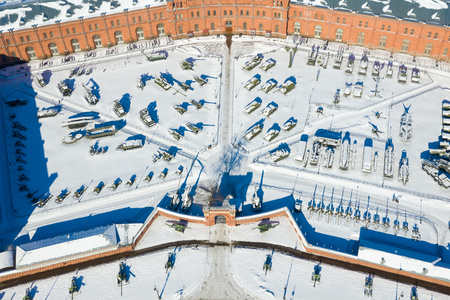 Museum of Military Equipment, aerial view. Editorial