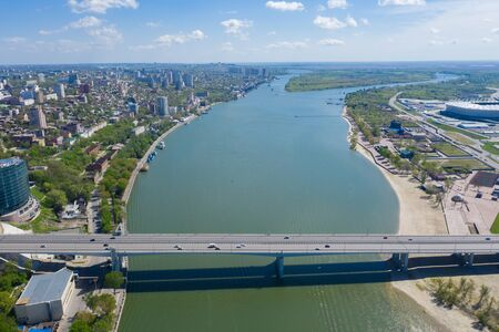 Aerial view of Rostov-on-Don and River Don. Russia 写真素材 - 131536495