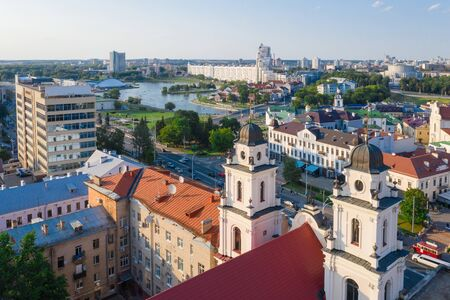 Panoramic view of the historical center of Minsk. Belarus. 写真素材 - 131536498