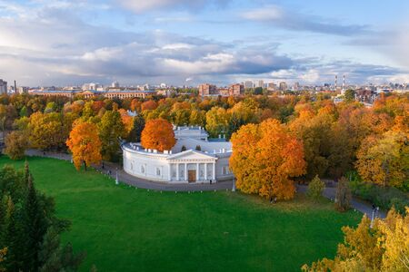 Kitchen housing in the park on the Elagin Island. Russia. St. Petersburg. Architect Carl Rossi. Classicism style. Autumn.