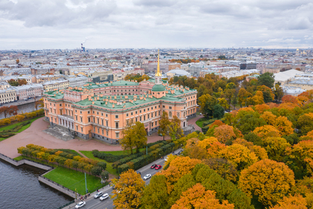 Saint-Petersburg. Russia. Panorama of St. Petersburg city at autumn day. Engineering castle top view. Mikhailovsky castle. Architectural monuments of Petersburg. Museums of St. Petersburg. Editorial
