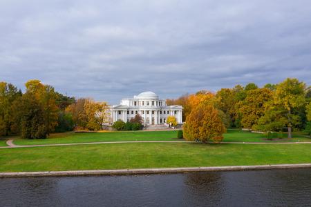 Saint Petersburg. Autumn. Russia. Elagin island. Autumn in Russia. Museums of St. Petersburg. Trees with yellow leaves.