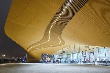 HELSINKI, FINLAND - NOVEMBER 2019: Oodi, the new Helsinki central library