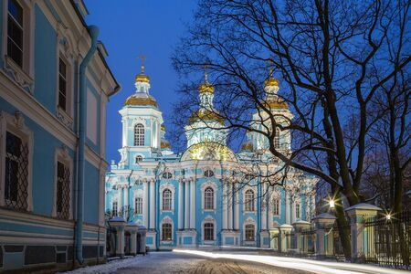 Saint Petersburg, Russia. Saint Nicholas Naval cathedral at winter dawn.