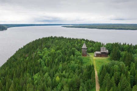 Russia, aerial view of Kama river. Imagens - 157523003