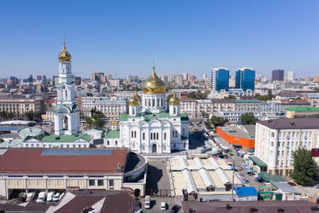 Panoramic view of the central part of Rostov-on-Don. Central Market, Cathedral of the Nativity of the Blessed Virgin Imagens