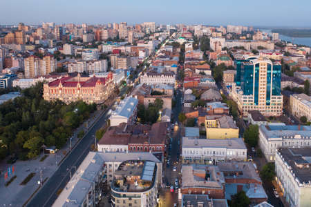 Gorky Park, Bolshaya Sadovaya Street, city administration and tourist buildings. Imagens