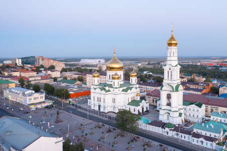 Central Market, Cathedral of the Nativity of the Blessed Virgin, drone aerial view, panoramic view of Rostov-on-Don.