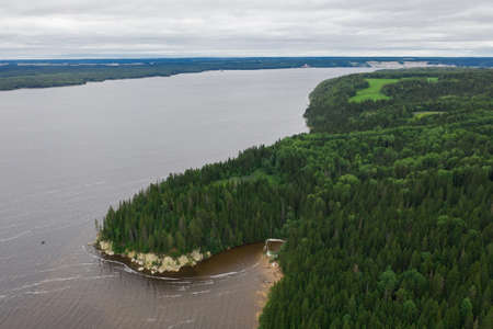 Aerial view of the Khokhlovka (on the river of Kama). Perm Krai, Russia Imagens