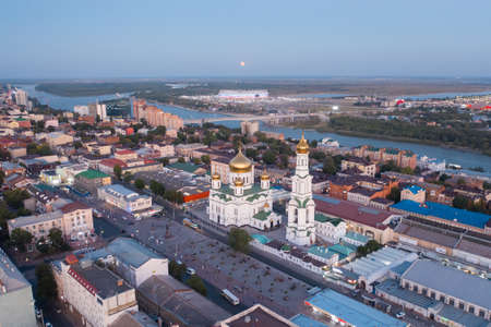 Panoramic view of the central part of Rostov-on-Don. Central Market, Cathedral of the Nativity of the Blessed Virgin, drone aerial view