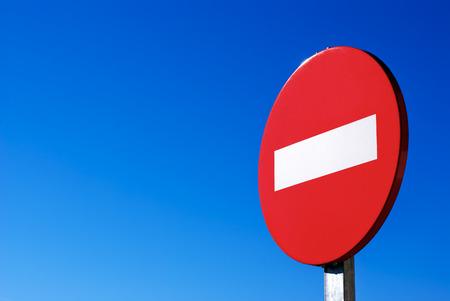 no entry sign: No Entry Sign Stock Photo
