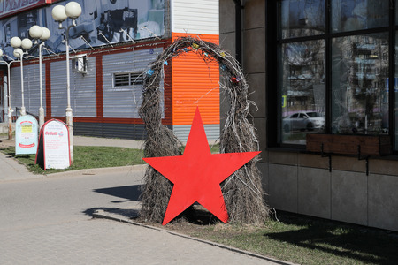 Art object star for the holiday of the first of may. Russia, Yaroslavl region, Tutaev city, may 1, 2019