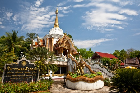 Beautiful Temple on blue sky background in thailand Stock Photo - 13695137