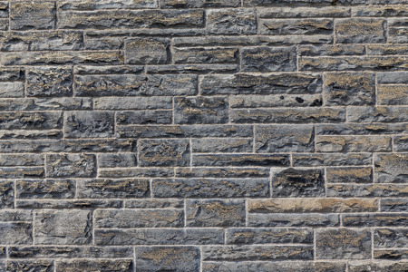 The New Design Of Modern Rock Wall Stock Photo, Picture And