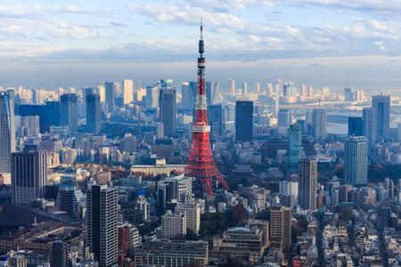 Tokyo Tower in Tokyo, Japan  Editorial