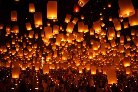 Yi Peng,Firework Festival in Chiangmai Thailand Stock Photo