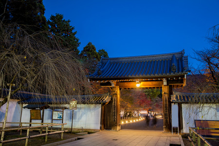 Entrance Daigoji Temple in Japan
