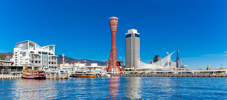 Panorama view of Kobe tower and city landscape, Japan