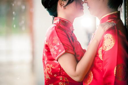flores chinas: pareja de novios movimiento chino en el amor
