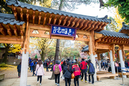 NAMISEOM - NOVEMBER 03: The gate in front of Nami Island November 03, 2013 in Chuncheon, South Korea. 報道画像