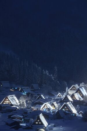 shirakawago: Historic Village of Shirakawago in winter, Japan. Stock Photo