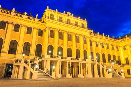 schonbrunn palace: Schonbrunn Palace on twillight scene in Vienna, Austria