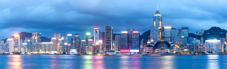 Panorama Urban cityscape skyline at night in Hong Kong