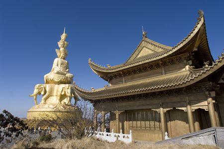 nirvana: Golden Summit at Emei Shan, Sichuan