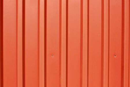 Cargo container, metal container background