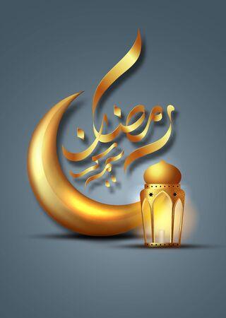this is a saRamadan Kareem arabic calligraphy greeting card. design islamic with Gold moon Translation of text 'Ramadan Kareem ' islamic celebration ramadan calligraphy islamic calligraphymple image description