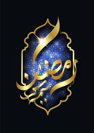 Ramadan Kareem greeting islamic design symbol crescent moon with arabic text pattern Illustration
