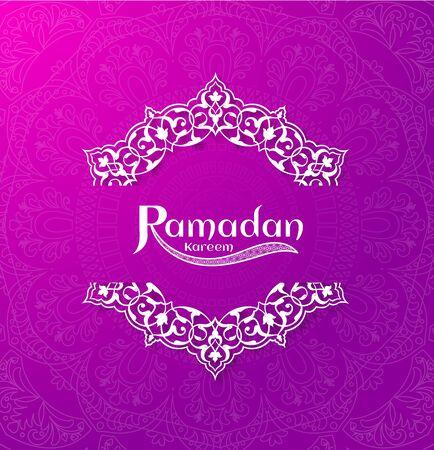 Carte de voeux de calligraphie arabe Ramadan Kareem. conception islamique avec la lune d'or Traduction du texte 'Ramadan Kareem' célébration islamique ramadan calligraphie calligraphie islamique