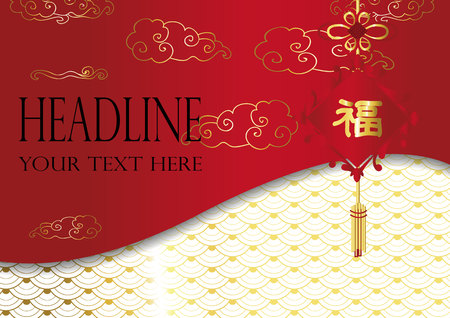 Red gold chinese card with lantern